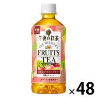 キリンビバレッジ 午後の紅茶 ザ・マイスターズ フルーツティー 500ml 1セット(48本)
