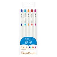 ゲルインクボールペン サラサR 0.4mm 限定5色セットC JJS29-R1-5C-C ゼブラ