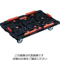 TRUSCO 連結式樹脂製平台車 ビートル 900X600 自在5輪 柵 とめたろう付 BT900KJ5-E100T 206-3336(直送品)