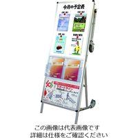 TOKISEI SPSニューストレッチャーホワイトボード(下部使用方法案内板) SPSNTANKAWB 195-6150(直送品)