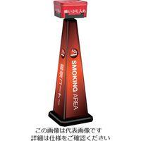 テラモト(TERAMOTO) テラモト スモーキングポール 角型・赤 本体(大) ブラック OT-557-512-7 1台 782-7253(直送品)