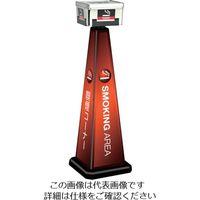 テラモト(TERAMOTO) テラモト スモーキングポール 角型・シルバー 本体(大) ブラック OT-557-511-7 782-7237(直送品)