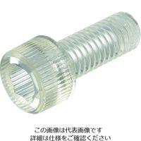 ケミカルスクリュー ポリカーボネート 六角穴付ボルト (1,000個入り) PC/CB M3-20 207-8265(直送品)