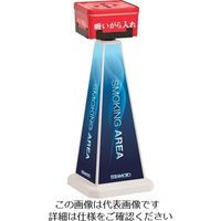 テラモト(TERAMOTO) テラモト スモーキングポール 角型・赤 本体(小) アイボリー OT-557-552-8 782-7326(直送品)