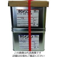 ビーオーケミカル BOメジコン#10S 20kgセット 2001JB 1缶 200-8390(直送品)