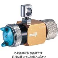 明治機械製作所(meiji) 自動スプレーガン循環式 A110-P13P-C 1個(直送品)