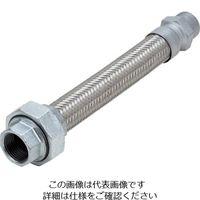 NFK ユニオン・ニップル式フレキシブルホース 継手FCMB 40A×1500L 129-8813(直送品)