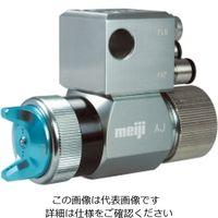 明治機械製作所(meiji) 自動スプレーガン AJ-P10 1個(直送品)