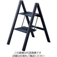 長谷川工業 ハセガワ スリムステップ 2段 ブラック SJ-2D(BK) 1台 166-6567(直送品)