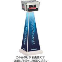 テラモト スモーキングポール 角型・シルバー 本体(小) アイボリー OT-557-551-8 782-7300(直送品)