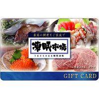 リボンラッピングデザイン封筒でお届け。プレゼントにおすすめ。伊藤忠食品 凍眠市場ギフトカード isc-318901 1枚(直送品)