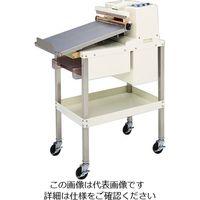 富士インパルス シーラー V-301R-35-10WK 1台(直送品)