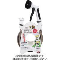 藤原産業 セフティー3 ハンディーホースリール10m SHHR-10M 1個(直送品)