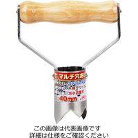 藤原産業 セフティー3 楽々ステンマルチ穴あけ 40mm 1セット(2個)(直送品)