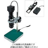 ホーザン(HOZAN) マイクロスコープ(PC用) L-KIT740 1個(直送品)