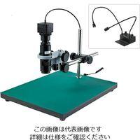 ホーザン(HOZAN) マイクロスコープ(PC用) L-KIT743 1個(直送品)