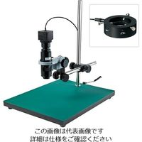 ホーザン(HOZAN) マイクロスコープ(PC用) L-KIT804 1個(直送品)