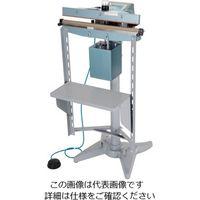 富士インパルス シーラー FR-450-2-SB 1台(直送品)