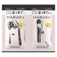 【ロハコサンプル】マッスグ ストレートスタイル シャンプー & トリートメント 10g 爽やかな果実の香り サシェセット