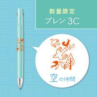 3色ボールペン ブレン3C 0.5mm 限定柄 空の仲間たち B3AS88-BG-B ゼブラ
