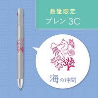 3色ボールペン ブレン3C 0.5mm 限定柄 海の仲間たち B3AS88-GR-C ゼブラ