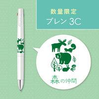 3色ボールペン ブレン3C 0.5mm 限定柄 森の仲間たち B3AS88-W-A ゼブラ