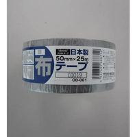 オカモト 布テープカラー OD-001 0.20mm厚 銀 幅50mm×長さ25m巻 シュリンク包装 1ケース(30巻入)(直送品)