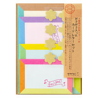 レターセット ガサガサ カードタイプ フレーム柄 1セット:カード8枚+封筒8枚+シール8枚 86487006 MIDORI/デザインフィル(直送品)
