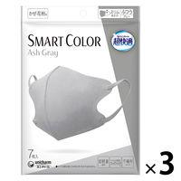 超快適マスク SMART COLOR(スマート カラー) アッシュグレー ふつう 1セット(7枚×3個) ユニ・チャーム