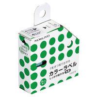 コクヨ(KOKUYO) カラーラベル(しっかり貼れる丸型) 直径8mm 緑 1450片 タ-R70-41G 1セット(5個) 64100401(直送品)