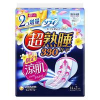 ナプキン 生理用品 特に多い夜用 羽つき ソフィ 超熟睡ガード涼肌330 1個(16枚) ユニ・チャーム