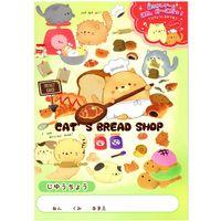 ステッドファスト B5サイズ 自由帳 10冊セット AMS9400-5294 1セット(直送品)