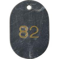 番号札大 (51-100) マーブル グレー MBN-LGR51 1セット 西敬(直送品)