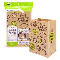 紙製 水切り ゴミ袋 ベジタブル柄(eco) 1袋(20枚入)日本製 三角コーナー いらず ネクスタ