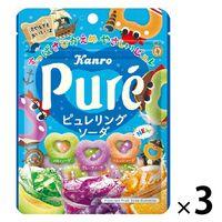 カンロ ピュレリングソーダ 3袋 グミ お菓子