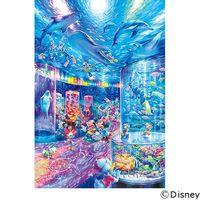テンヨー ディズニー ジグソーパズル 1000ピース ナイト アクアリウム D-1000-029 1セット(直送品)