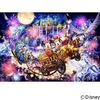 テンヨー ディズニー ジグソーパズル 1000ピース スターライト キングダム D-1000-038 1セット(直送品)