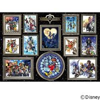 テンヨー ディズニー ジグソーパズル 1000ピース キングダム ハーツ アート集 D-1000-051 1セット(直送品)