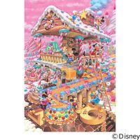 テンヨー ディズニー ジグソーパズル 1000ピース おかしなおかしの家 D-1000-421 1セット(直送品)