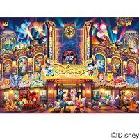 テンヨー ディズニー ジグソーパズル 1000ピース ディズニー ドリーム シアター D-1000-410 1セット(直送品)