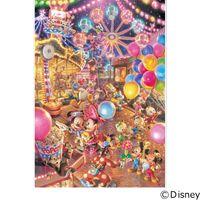 テンヨー ディズニー ジグソーパズル 1000ピース トワイライト パーク D-1000-426 1セット(直送品)