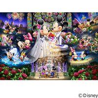 テンヨー ディズニー ジグソーパズル 500ピース 永遠の誓い〜ウエディング ドリーム〜 D-500-430 1セット(直送品)