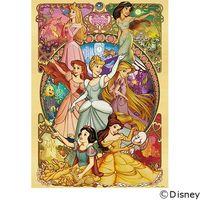 テンヨー ディズニー ジグソーパズル 500ピース 美しく咲き誇る乙女 ディズニープリンセス D-500-657 1セット(直送品)