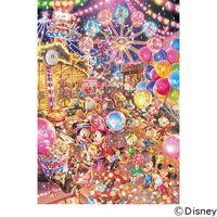 テンヨー ディズニー ジグソーパズル 500ピース トワイライト パーク DPG-500-219 1セット(直送品)