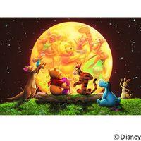 テンヨー ディズニー ジグソーパズル ステンドアート 266ピース ムーンライトパーティー DSG-266-733 1セット(直送品)