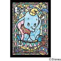 テンヨー ディズニー ジグソーパズル ステンドアート 266ピース ダンボ ステンドグラス DSG-266-966 1セット(直送品)