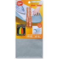 セラミックスアイロン台カバー舟 057419 1セット(10個) ダイヤ(直送品)