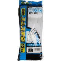 カジメイク 純綿スムス手袋 マチなし 12双組 LL 白 9102-LL-白 1セット(12双組)(取寄品)