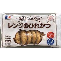 「業務用」食研 レンジDEひれかつ ボリュームパック 4530527002035 5袋:560g(20個)(直送品)