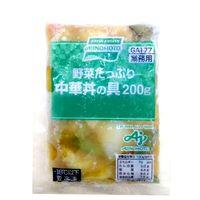 「業務用」味の素冷凍食品 野菜たっぷり中華丼の具 4901001030477 5袋:200g(直送品)